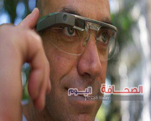 """""""نظارة""""تطلق مخدراّ يصيب الهدف من مسافة 10 أمتار"""