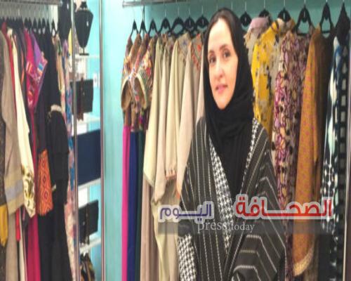 """قصة نجاح """"سعودية"""" فى عالم الموضة"""