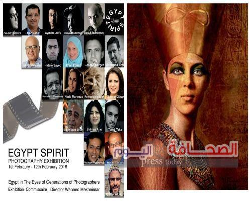 "20 فنانا يتنافسون بمعرض "" روح مصر"""