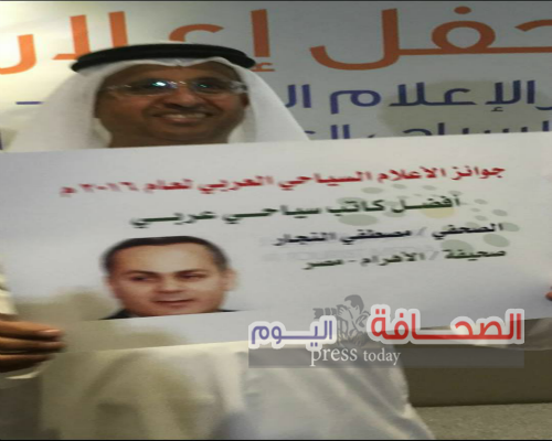"""""""مصطفى النجار"""" أفضل كاتب سياحى عربى و""""شرم الشيخ """"الأفضل سياحيا"""