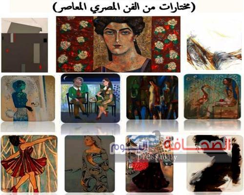 """""""مختارات من الفن المصري المعاصر"""" فى معرض بالكويت"""