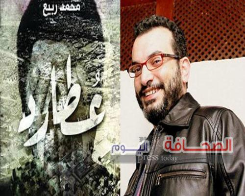 """""""مصرى"""" مرشح للفوز بجائزة البوكر العالمية للرواية"""