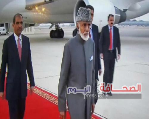 السلطان قابوس يتوجه إلى ألمانيا لمتابعة الفحوصات الطبية الدوري