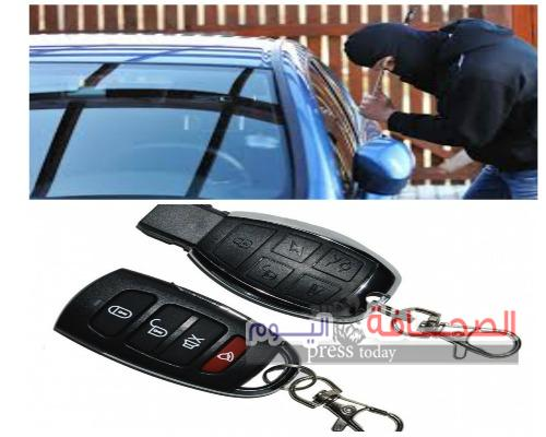 علماءأوربيون : لاتوجد سيارة أمنه ضد السرقة