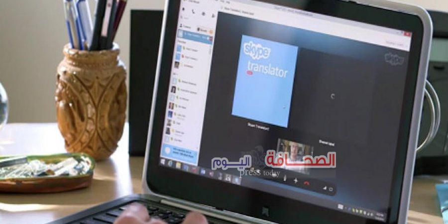 """T9000 فيروس جديد يستهدف مستخدمى الدردشه """"سكايب"""""""