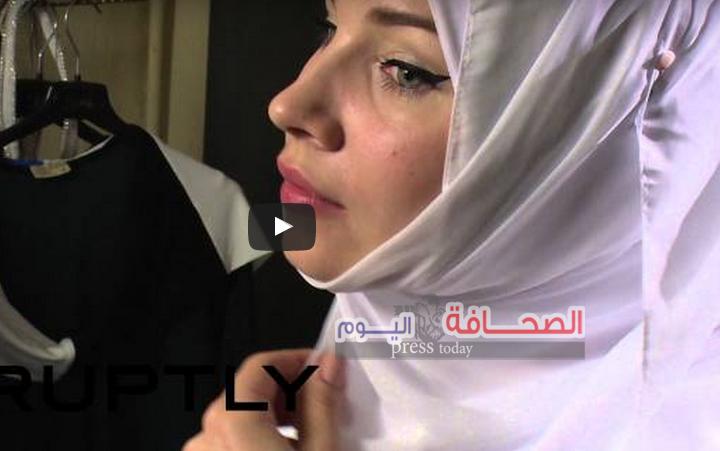 شاهد: مصممةأزياء روسية مسلمة تحتفل بالهدنة فى سوريا