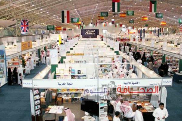 إنطلاق معرض الرياض الدولي للكتاب 2016