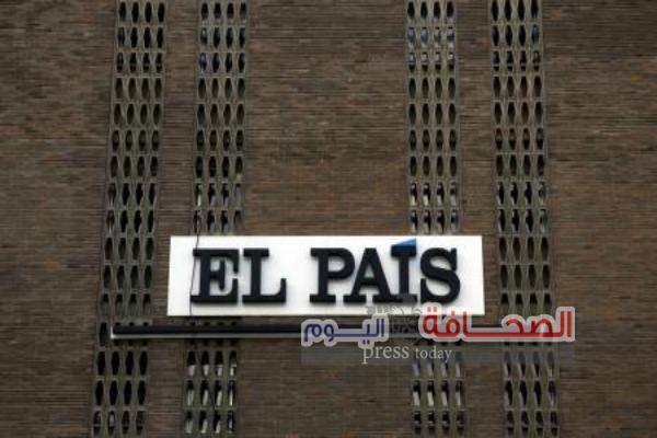 """إيقاف النسخة الورقية لصحيفة """"الباييس""""الأسبانية على غرار """"الإندبيندنت"""""""