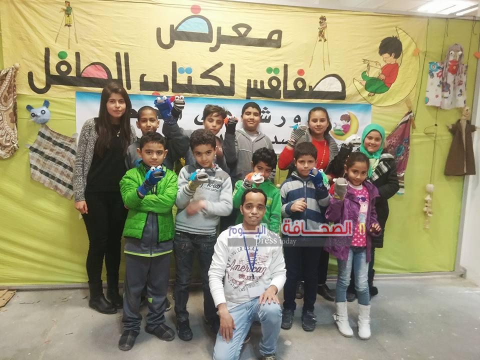"""الفنان اليمني """"العدله"""" يشارك  في معرض صفاقس  لكتاب الطفل"""