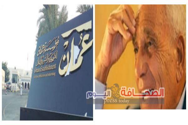 """جريدة عُمان :""""هيكل """"الكاتب الذي عز في عصره مثله"""