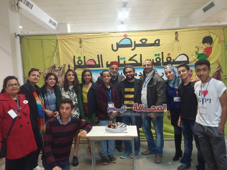 """الوفد المصري بصفاقس يحتفل بعيد ميلاد """"صدام العدله"""""""
