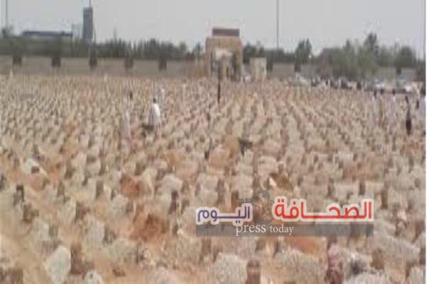 """تطبيق سعودى ينطلق من """"الدمام """"يحدد أماكن المقابر"""