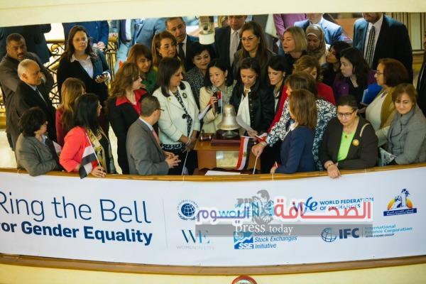 إحتفالية اليوم العالمي للمرأة بحضور القيادات النسائية الناجحة