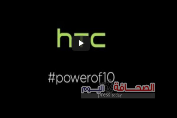 شاهد :أول فيديو تشويقي لهاتف M10 من HTC