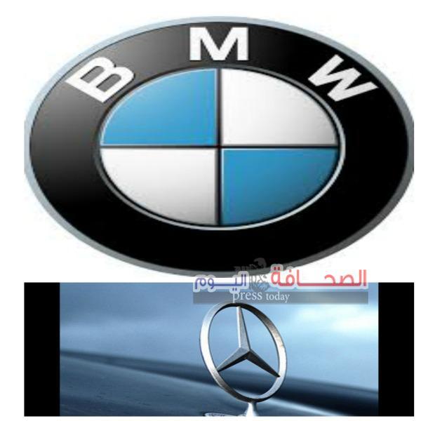 تعرف: على أسباب تفوق  BMW  على مرسيدس