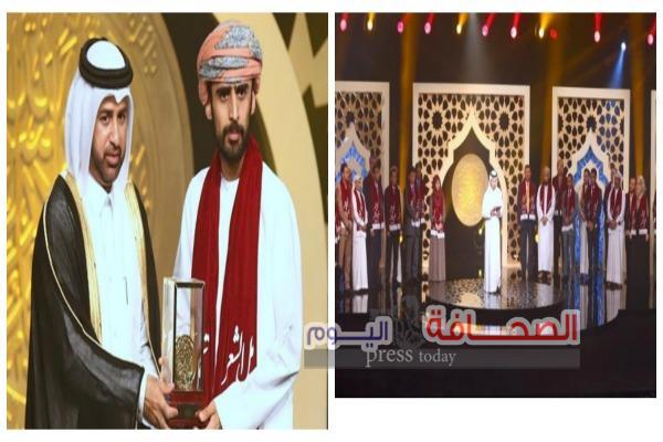 """مصر ى و عمانى يفوزان  بجائزة  """"شاعر الرسول"""""""