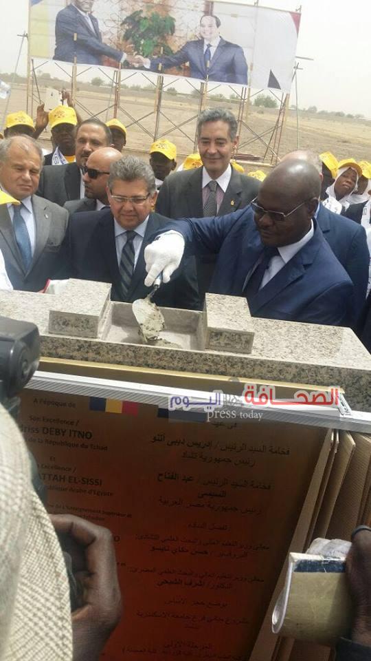 وضع حجر الأساس لفرع جامعة الأسكندريه بتشاد