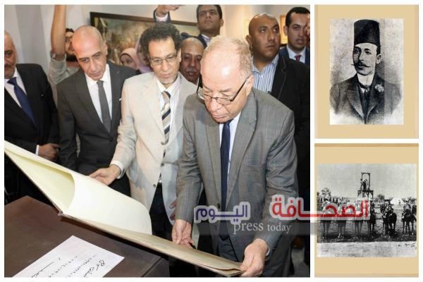 """بالصور .. وزير الثقافة يفتتح متحف الزعيم """"مصطفى كامل"""""""
