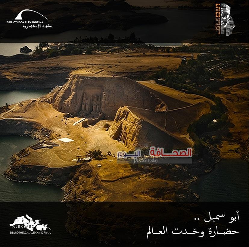 الإحتفاء باليوبيل الذهبي لإنقاذ معبدي أبو سمبل