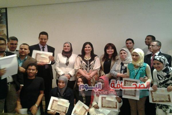 """إعلان  نتائج مسابقة المواهب الأدبية""""دورة عبد الرحمن الأبنودى"""""""