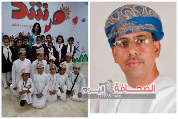 """""""ماما سماح """"تشارك فى هيئة أول مجلة أطفال عمانيه"""