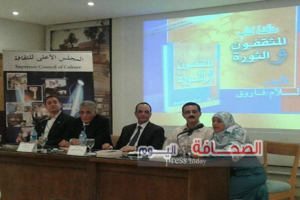 المثقفون والثورة .. لـ عبد السلام فاروق