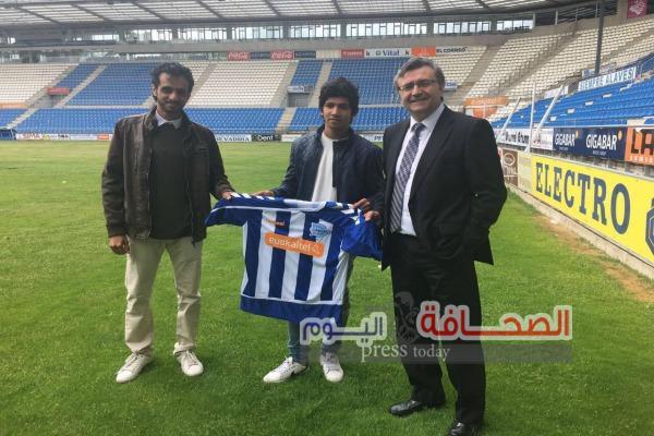 تعرف على : أول لاعب عماني يحترف في  الدوري  الإسباني