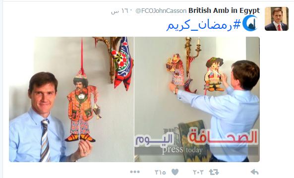 """شاهد :السفير البريطانى يعلق"""" زينة رمضان""""بمنزله"""