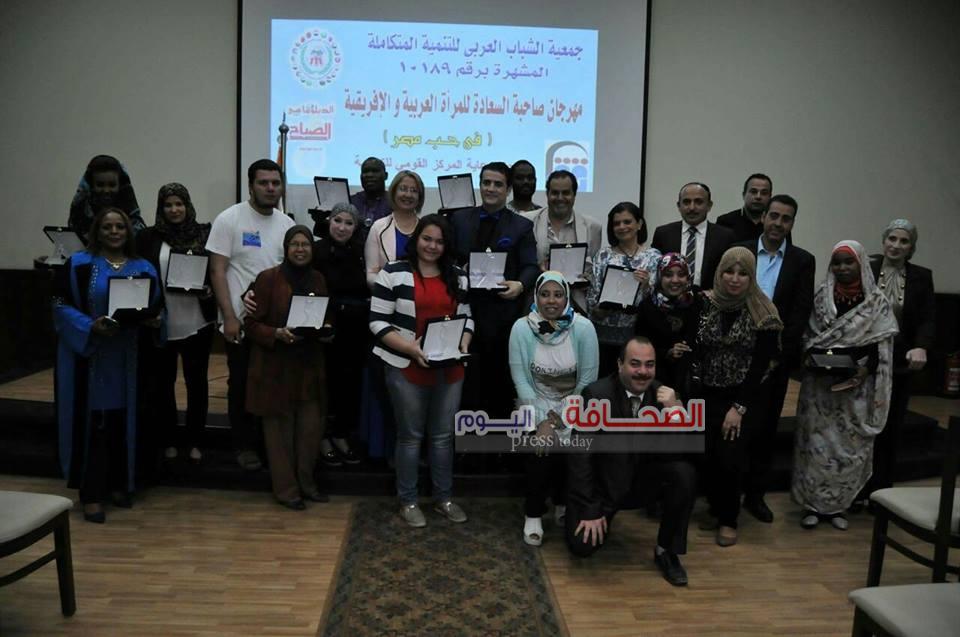 """إحتفالية بالأوبرا"""" لتكريم المرأة """"برعاية جمعية الشباب العربى"""