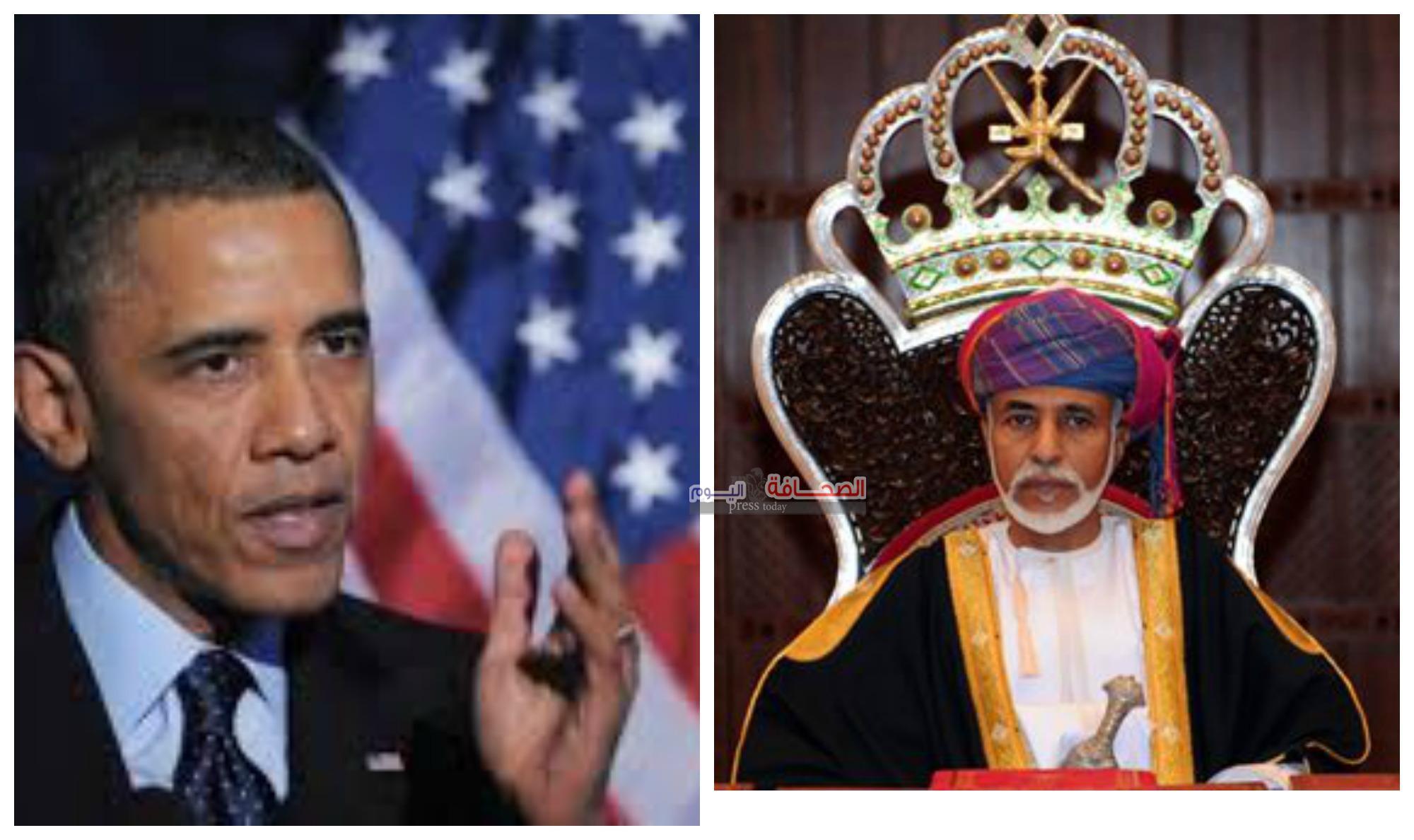"""السلطان قابوس يعزي """"أوباما"""" في ضحايا حادث أورلاندو"""