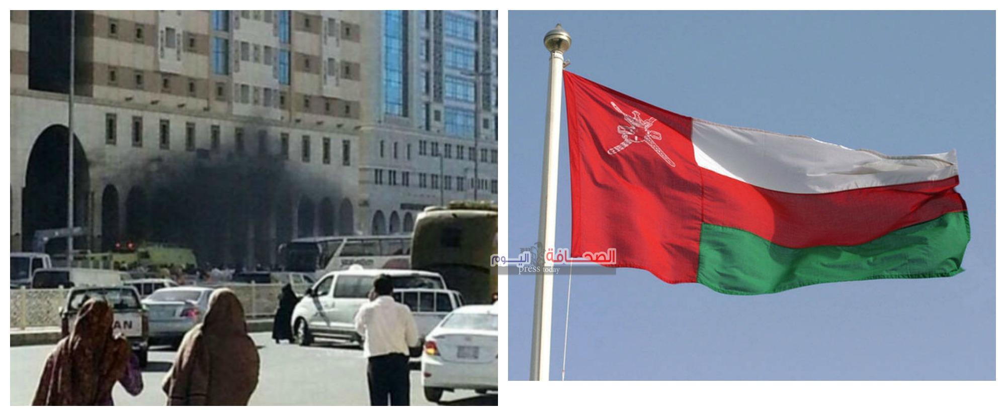 سلطنه عمان تدين تفجير المدينة المنورة وتؤكد تضامنها مع المملكه