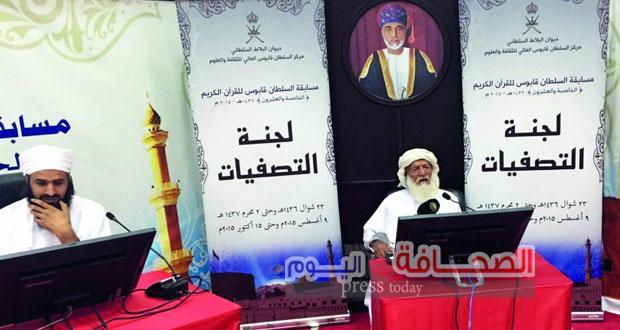 إقبال غير مسبوق على مسابقة السلطان قابوس للقرآن الكريم الـ26