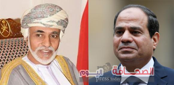 الرئيس عبدالفتاح السيسيى يهنىء السلطان قابوس بن سعيد بمناسبه العيد الوطنى 47
