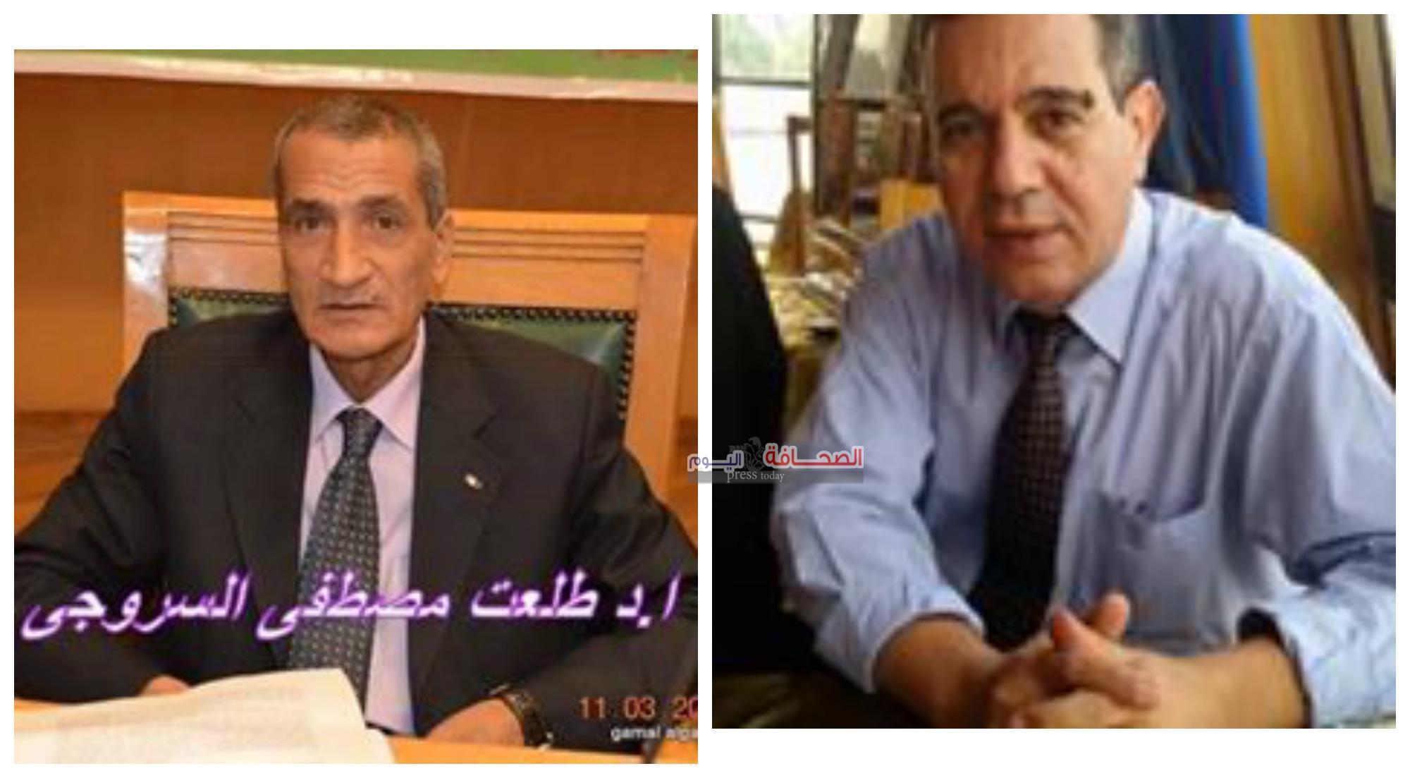 د. طلعت السروجى رئيساّللجمعية المصرية للأخصائيين الإجتماعيين بمصر