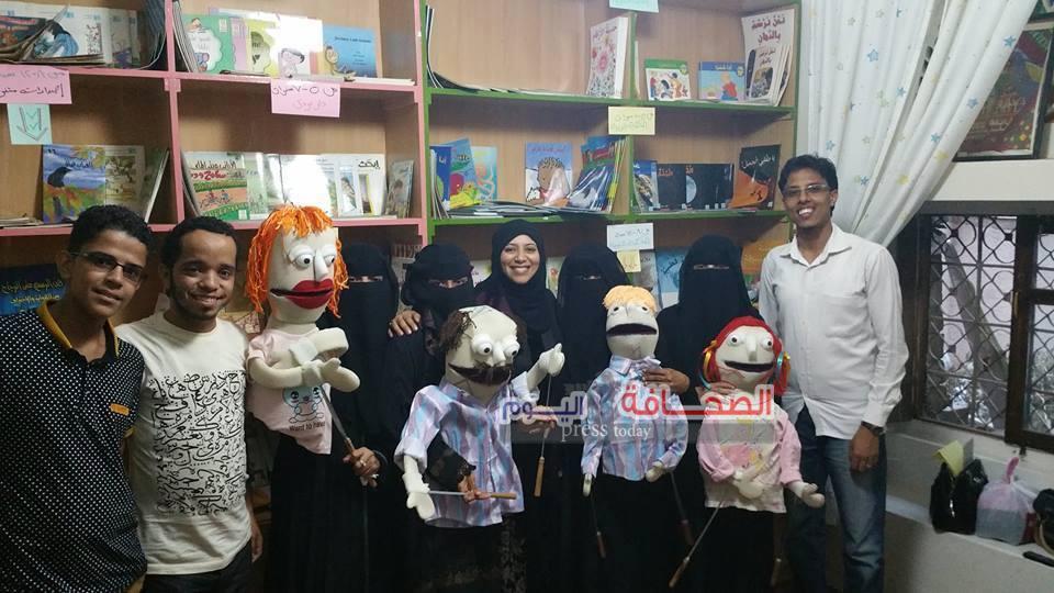 ختام ورشة صناعة العرائس لمعلمات  رياض الأطفال باليمن