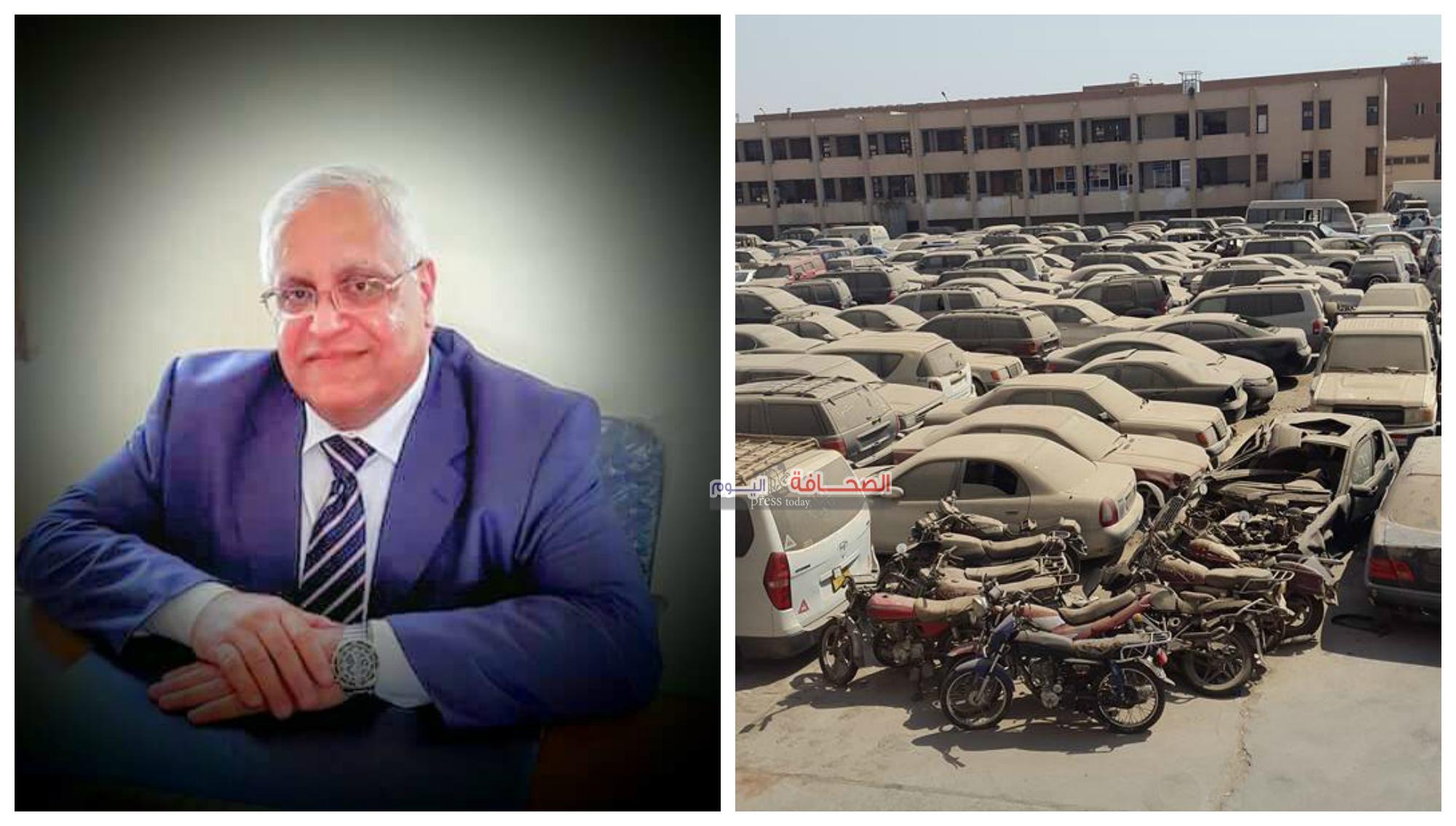 تعرف على :أنواع السيارات المعروضة بأكبر مزاد للإدارة العامة لجمارك  القاهرة