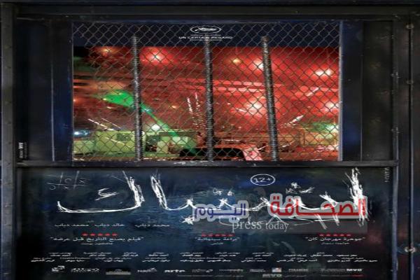 """فيلم """"إشتباك"""" فى المسابقة الرسمية بمهرجان قرطاج"""