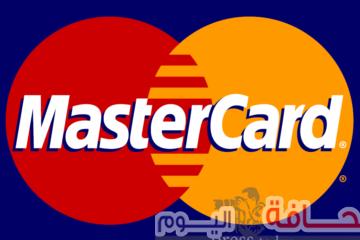 """شركة""""ماستركارد""""  مطالبة بـ 19 مليار دولار تعويضات"""
