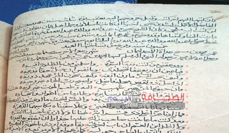 إكتشاف مخطوط عماني إسلامي أثري  عمره 925 عاما