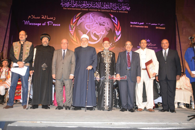 ختام مهرجان سماع الدولي للإنشاد  في دورته التاسعة