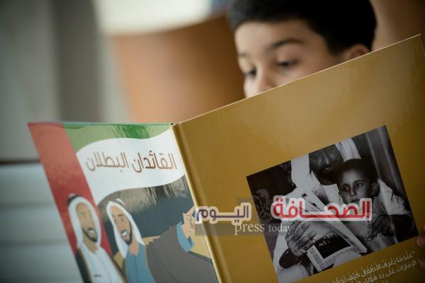 مصر تتقدم المشاركينبمشروع تحدي القراءة العربي والجائزة الأولي مليون دولار