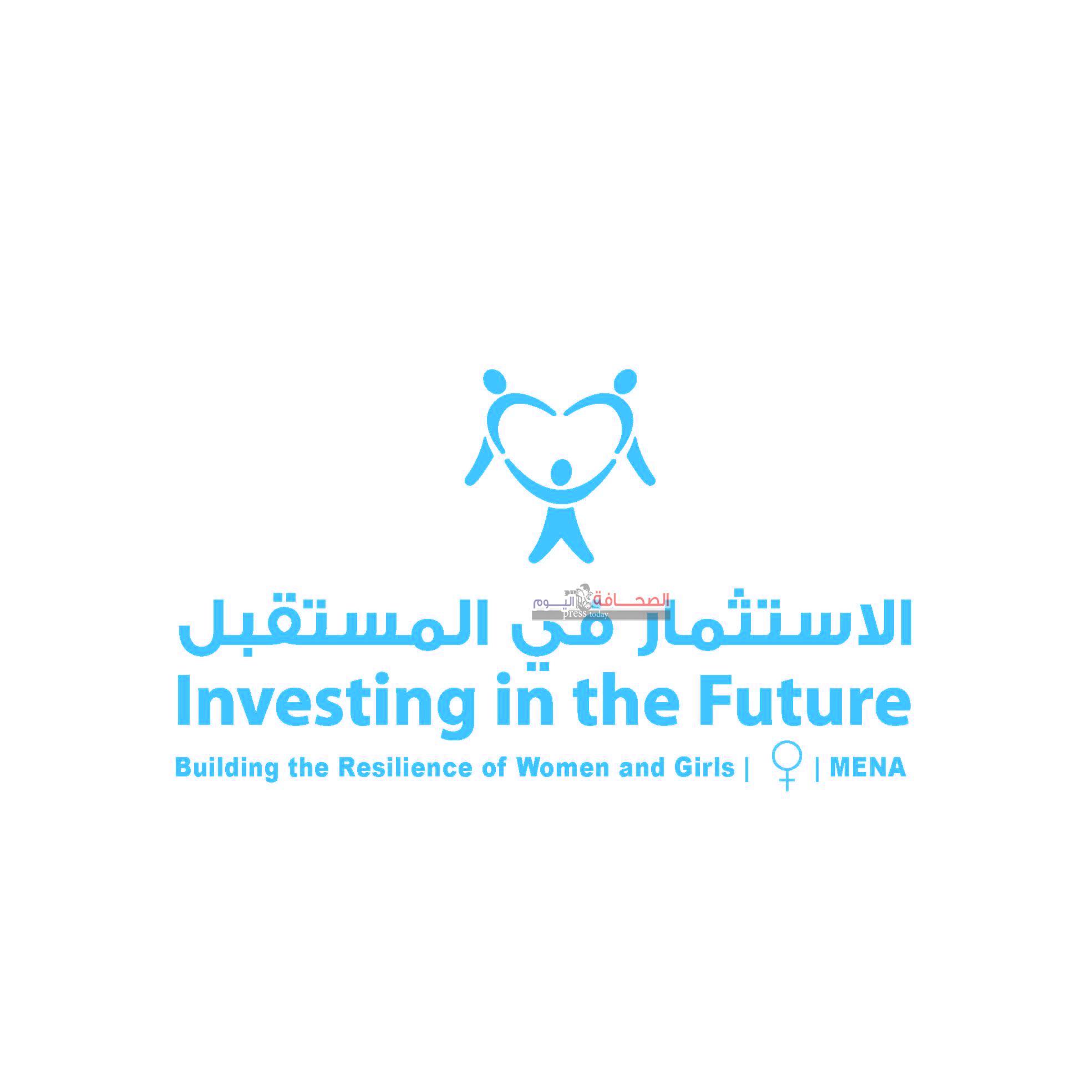 جواهر القاسمي : الإستثمار في المستقبل.. هو إستثمار فى الإنسان