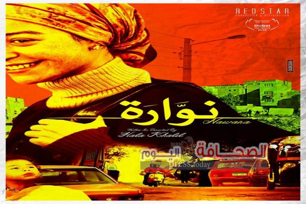 أفلام شركاء مركز السينما العربية تحصد 3جوائز بمهرجان مالمو