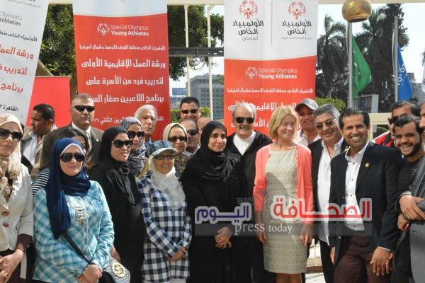بالصور ..مسئولى 20 دولة بالقاهرة للإعداد لليوبيل الذهبى للأولمبياد الخاص