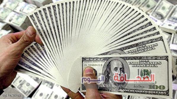 """تعرف على : سعر الدولار  فى """"5"""" بنوك مختلفة بعد تعويمه"""