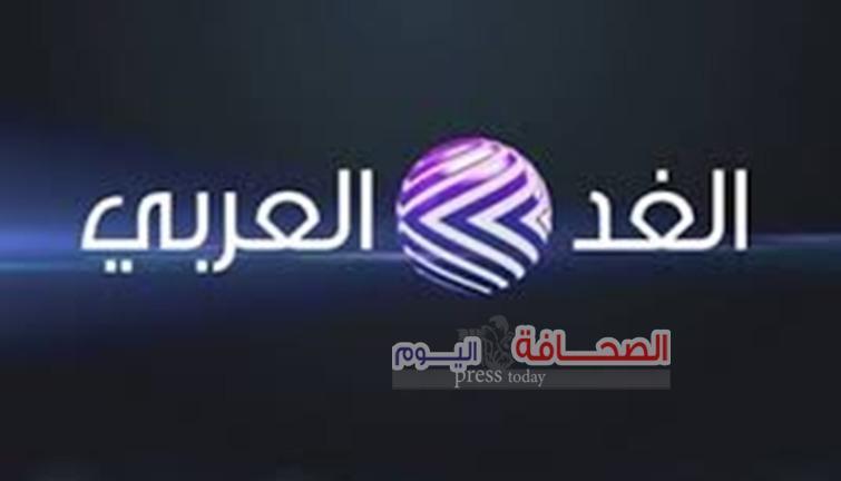 الأزمات تلاحق  قناة الغد .. واستبعاد عدد من المذيعين بدعوى عدم الصلاحية