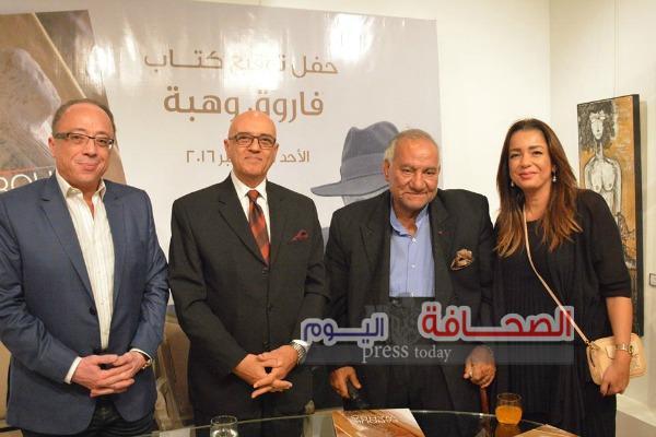 بالصور .. حفل توقيع كتاب فاروق وهبة رائد فن التصوير الزيتى