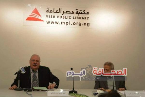"""""""الإعلام العلمى"""" فى ندوة بمكتبة مصر العامة"""