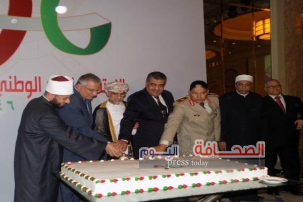بالصور :سفارة سلطنة عمان تحتفل بالعيد الوطنى 46