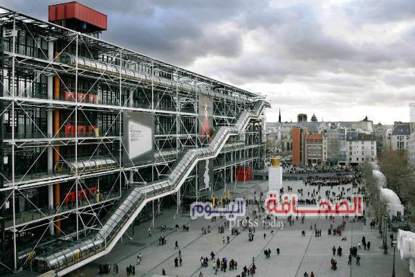 بالصور :تاريخ السريالية فى مصر بباريس